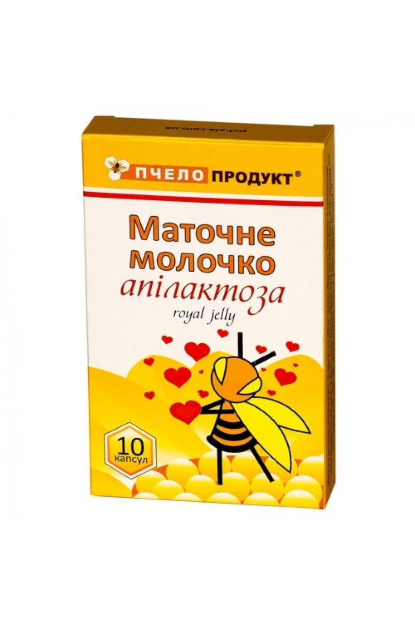 Пчелиное маточное молочко в капсулах - апилактоза, 10 шт.
