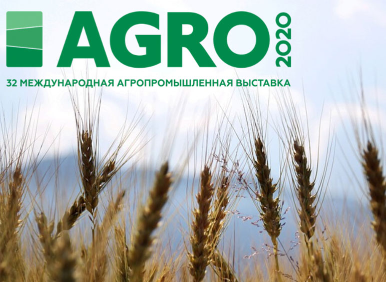 """Rewarding of participants of the XXXII International Agricultural Exhibition """"Agro - 2020"""""""