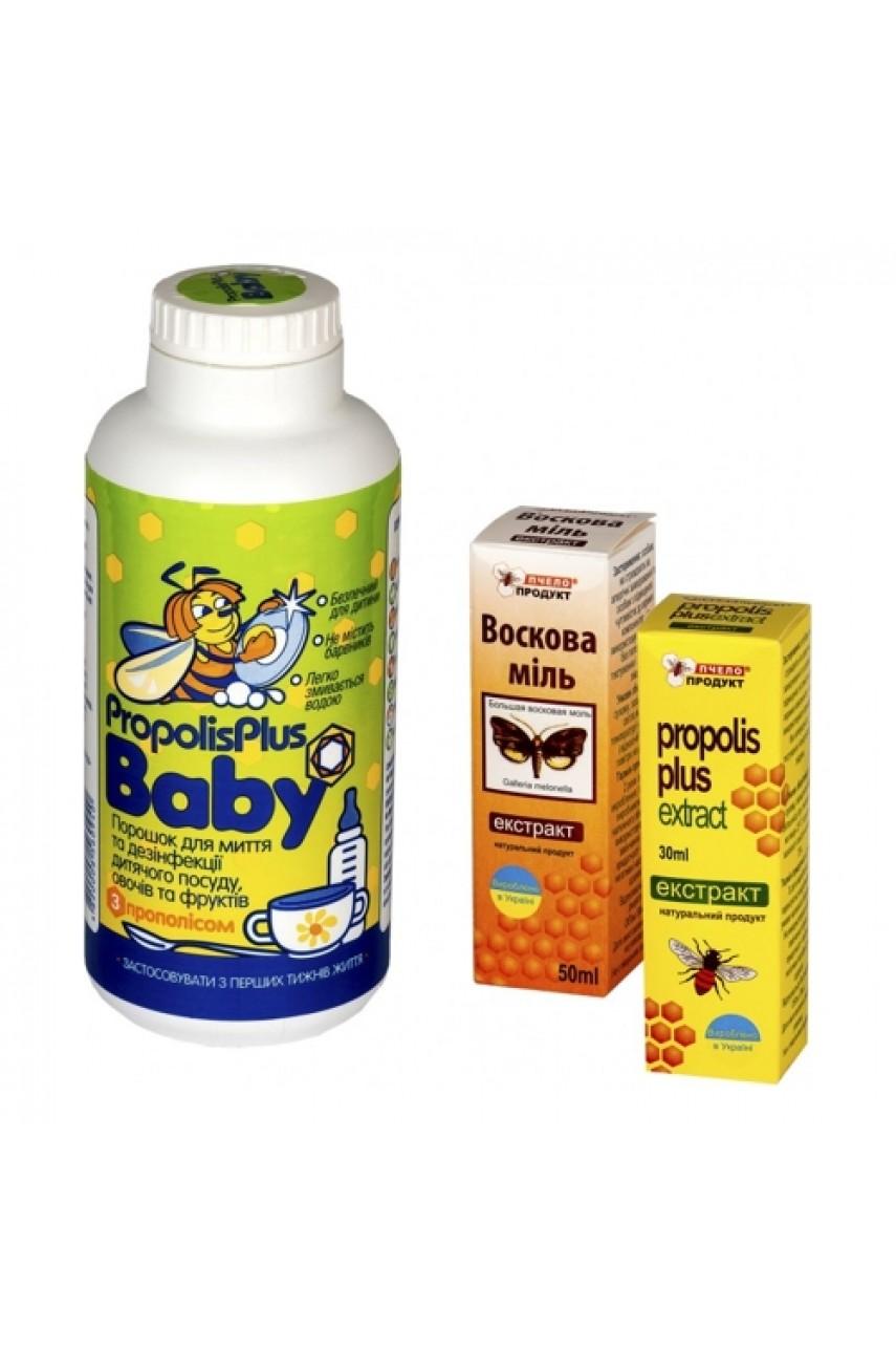 """Подарочный набор """"Propolis Plus Baby + Восковая моль + Propolis Plus extract"""""""