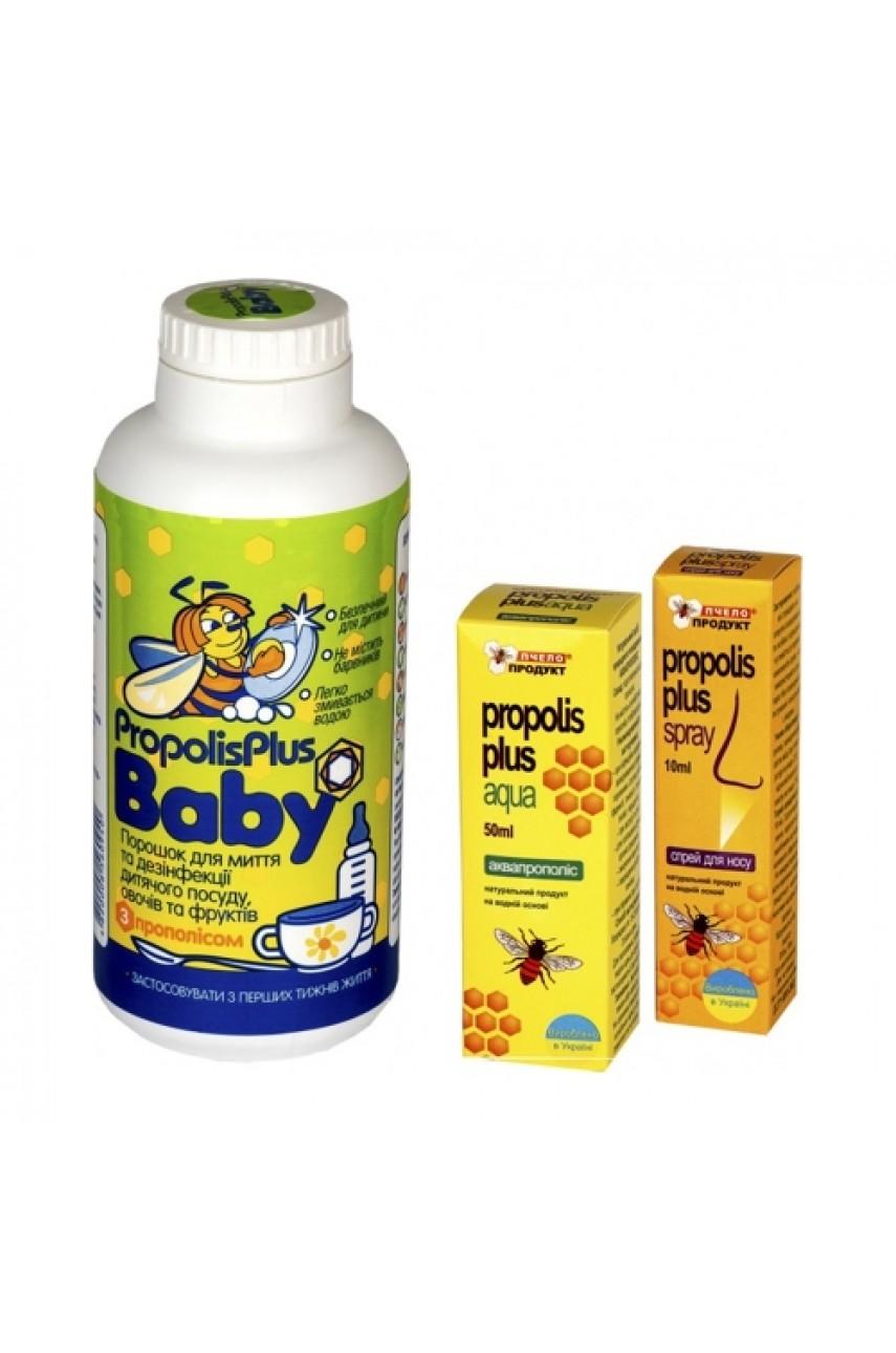 """Подарочный набор """"Propolis Plus Baby + спрей Propolis Plus + Propolis Plus Aqua Аквапрополис"""""""