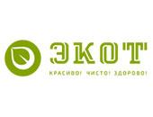 Компания ЭКОТ