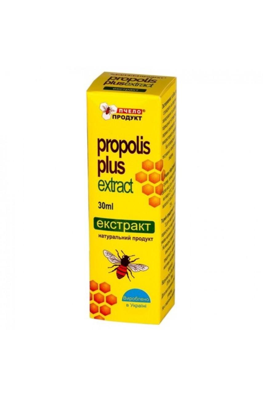 Экстракт прополиса Propolis Plus extract, 30 мл