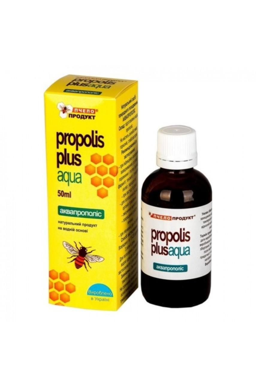 Водний екстракт прополісу - Аквапрополіс Propolis Plus Aqua, 50 мл